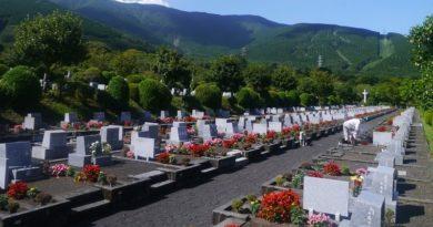 Cremazione: come farne richiesta